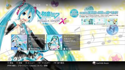 PS4「初音ミク -Project DIVA- X HD」