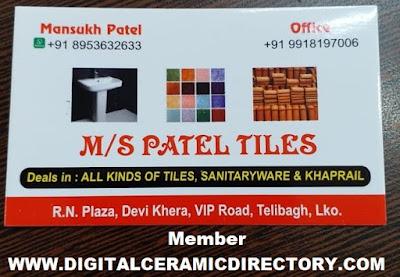 PATEL TILES 8953632633