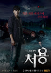 Cheo Yong Thám Tử Săn Ma - The Ghost-seeing Detective Cheo Yong