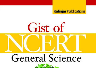 Gist of NCRET General Science Download PDF (Ebook)