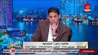 برنامج انفراد مع الدكتور سعيد حساسين حلقة الجمعة 21-7-2017
