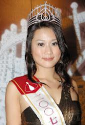 Trương Gia Nhi