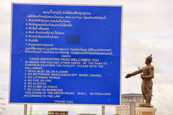 Check the Chao Anouvong Park in Vientiane