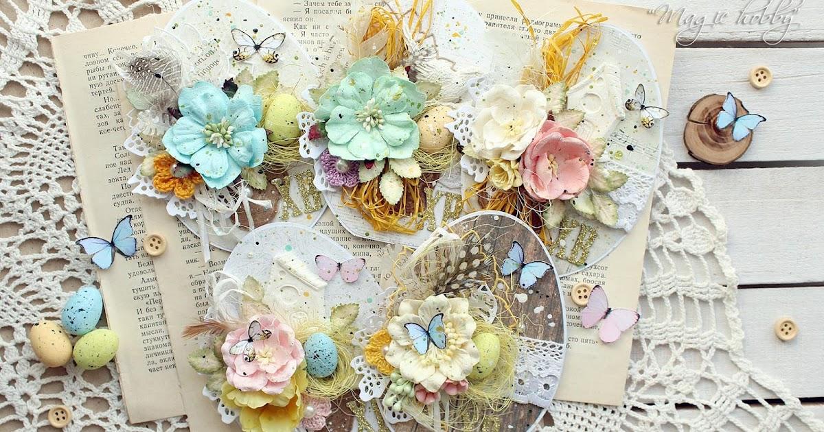Дню свадьбы, скрапбукинг открытка пасха
