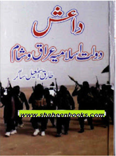 Daish Download Pdf