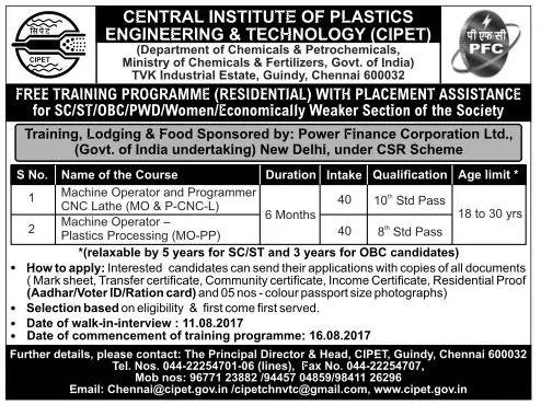 Machine Operator (Free Training Courses) in CIPET Chennai