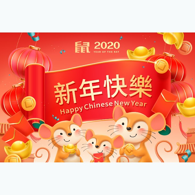 Chinese New Year, Happy chinese rat year free vector
