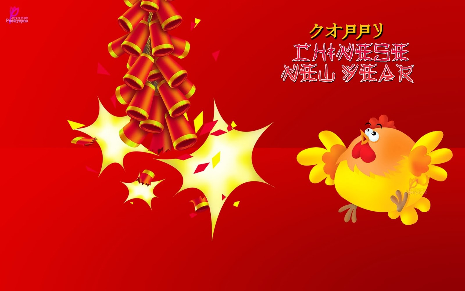 Chinese New Year Greetings Phrases For 2018 Download Happy New