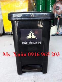 Thùng rác đạp chân y tế 20 lít màu đen