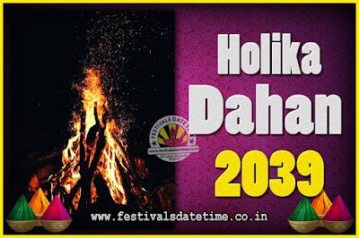 2039 Holika Dahan Puja Date & Time, 2039 Holika Dahan Calendar