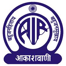 All India Radio News would be Available on Mobile Phones via SMS