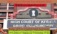 High Court of Kerala Recruitment 2018 – Confidential Assistant