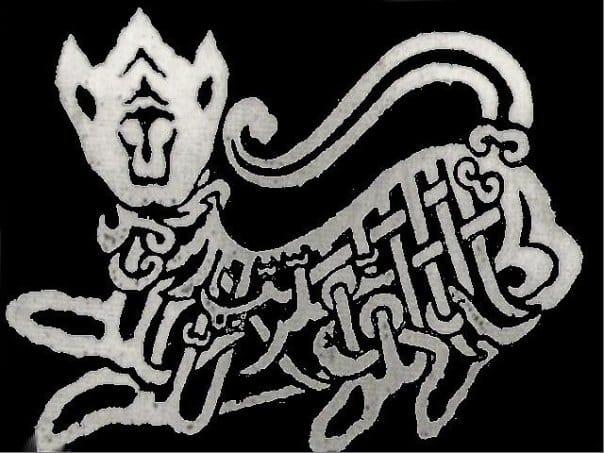 bendera Kesultanan Cirebon -yang didirikan Sunan Gunung Jati- berupa kalimat tauhid dengan kaligrafi berbentuk macan yang disebut 'Singha Barwang' atau lebih masyhur disebut 'Macan Ali'.