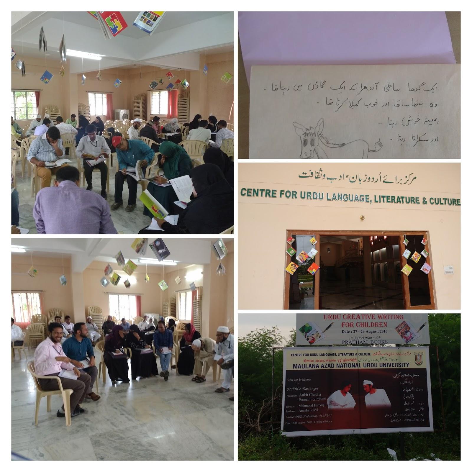 New beginnings at Urdu Writers Workshop at MANUU - Pratham Books