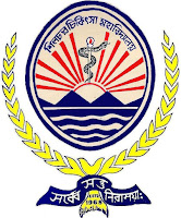 Silchar Medical College Recruitment 2019 - Doctor/ Nurse/ Counselor/ Data Manager