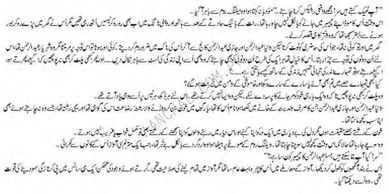 saanch ko aanch nahin essay writer