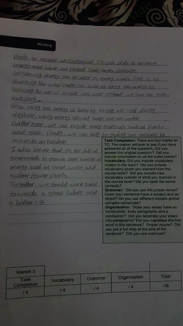 الامتحان الوزاري لمادة اللغة الانجليزية للصف الثاني عشر نهاية الفصل الدراسي الأول