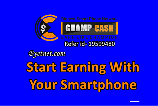 champcash-se-earning-refer-id