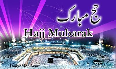 Hajj Mubarak Quotes and Status for Whatsapp