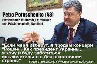 В деле о диктаторских полномочиях для Януковича подозреваемых до сих пор нет, - Егор Соболев - Цензор.НЕТ 7651