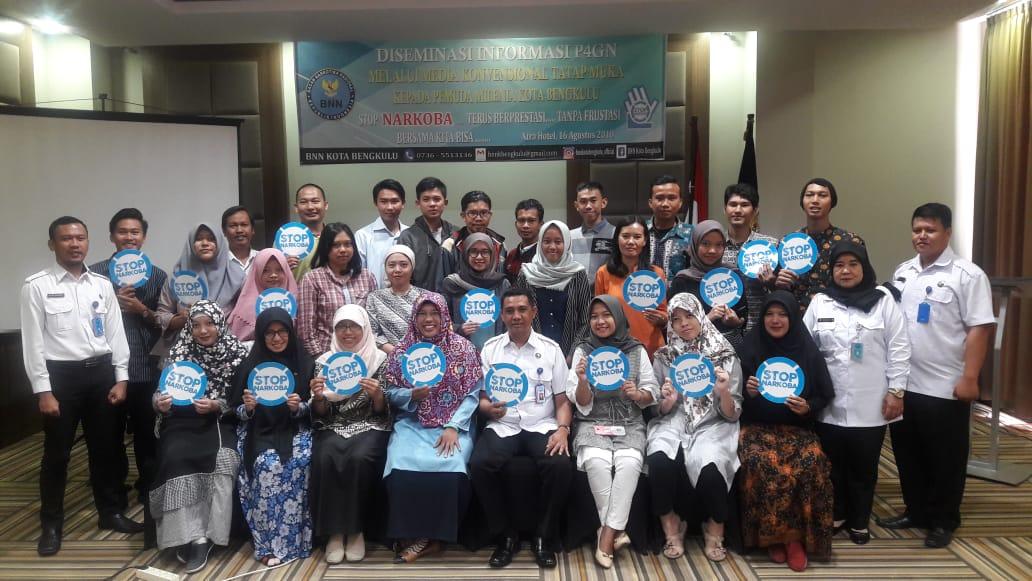 BNN Kota Bengkulu himbau generasi muda waspada Narkoba