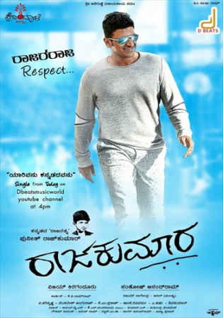 Raajakumara 2017 HDRip UNCUT Hindi Dubbed Dual Audio 720p Watch Online Full Movie Download bolly4u