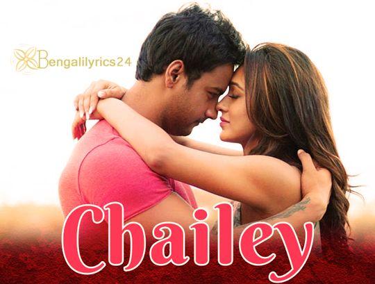 Chailey - Arijit Singh, Yash, Mimi