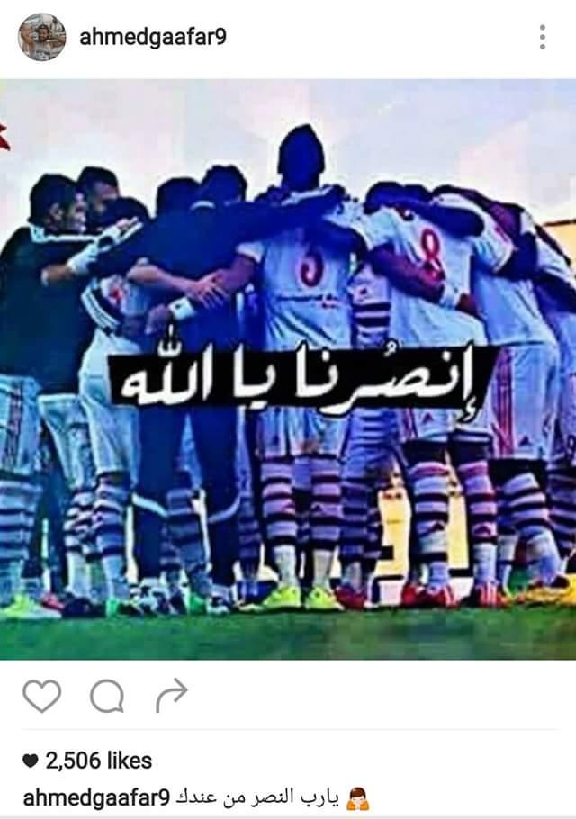 لاعبي القلعه البيضاء يدعون الله ان يكون النصر حليفهم اليوم