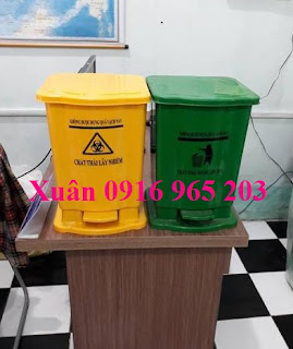 Thùng rác đạp chân y tế 15 lít xanh lá, vàng