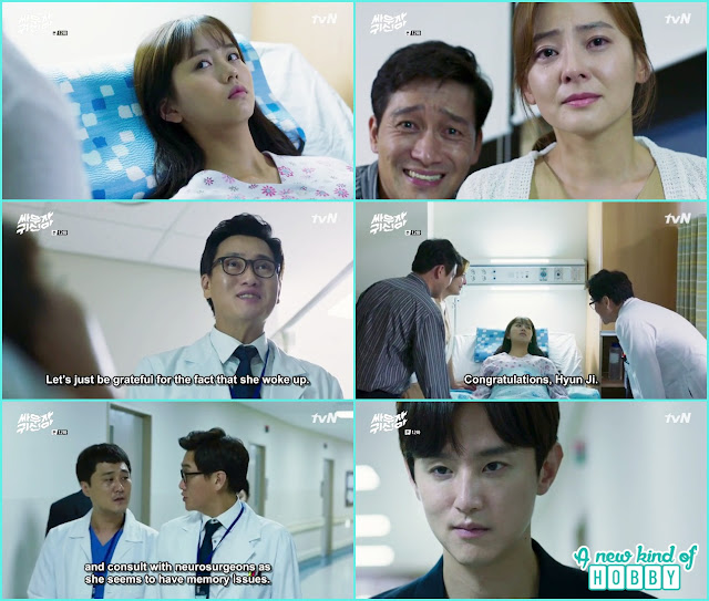 hyun ji after coma with mother and father - Let's Fight Ghost - Episode 12 Review