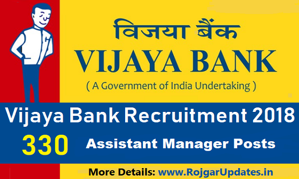 Vijaya Bank Recruitment 2018 for Assistant Manager - 330 Posts