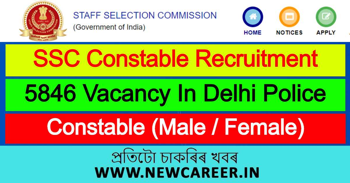 SSC Constable Recruitment 2020 : Apply Online For 5846 Vacancy In Delhi Police