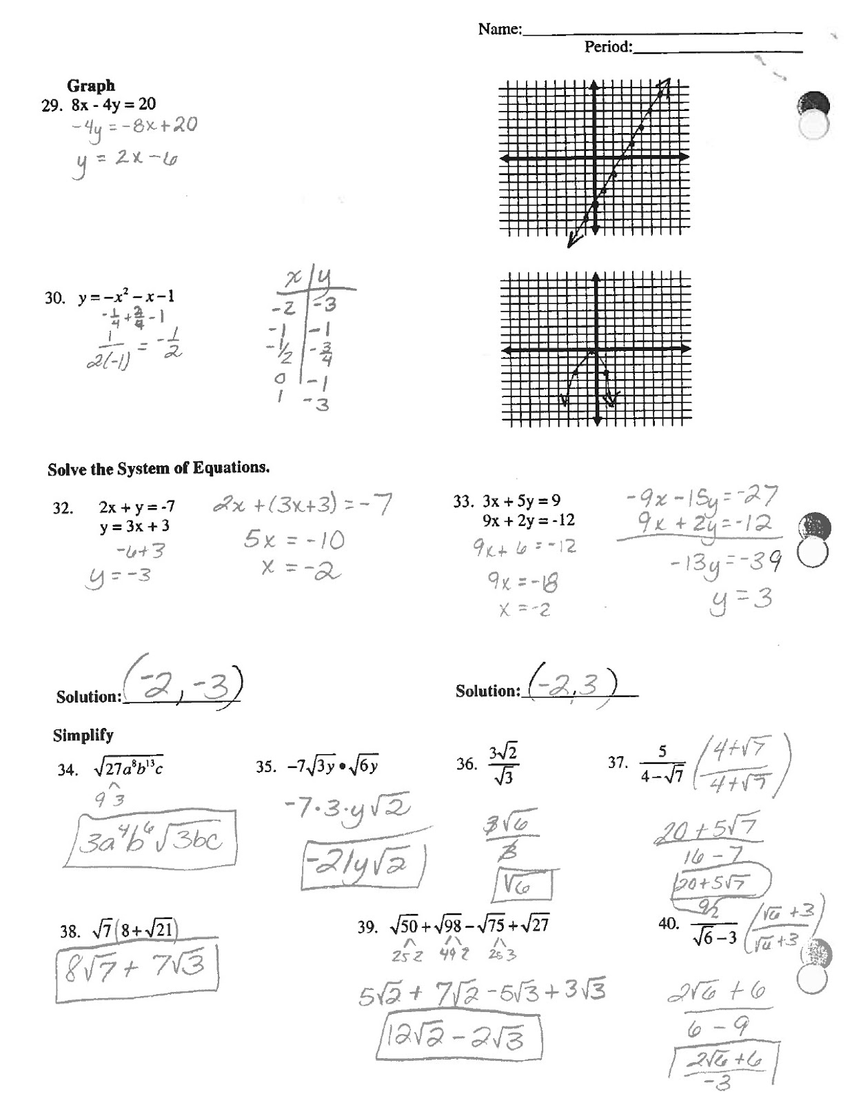 math classes spring 2012 intermediate algebra chapter 11 pre test. Black Bedroom Furniture Sets. Home Design Ideas
