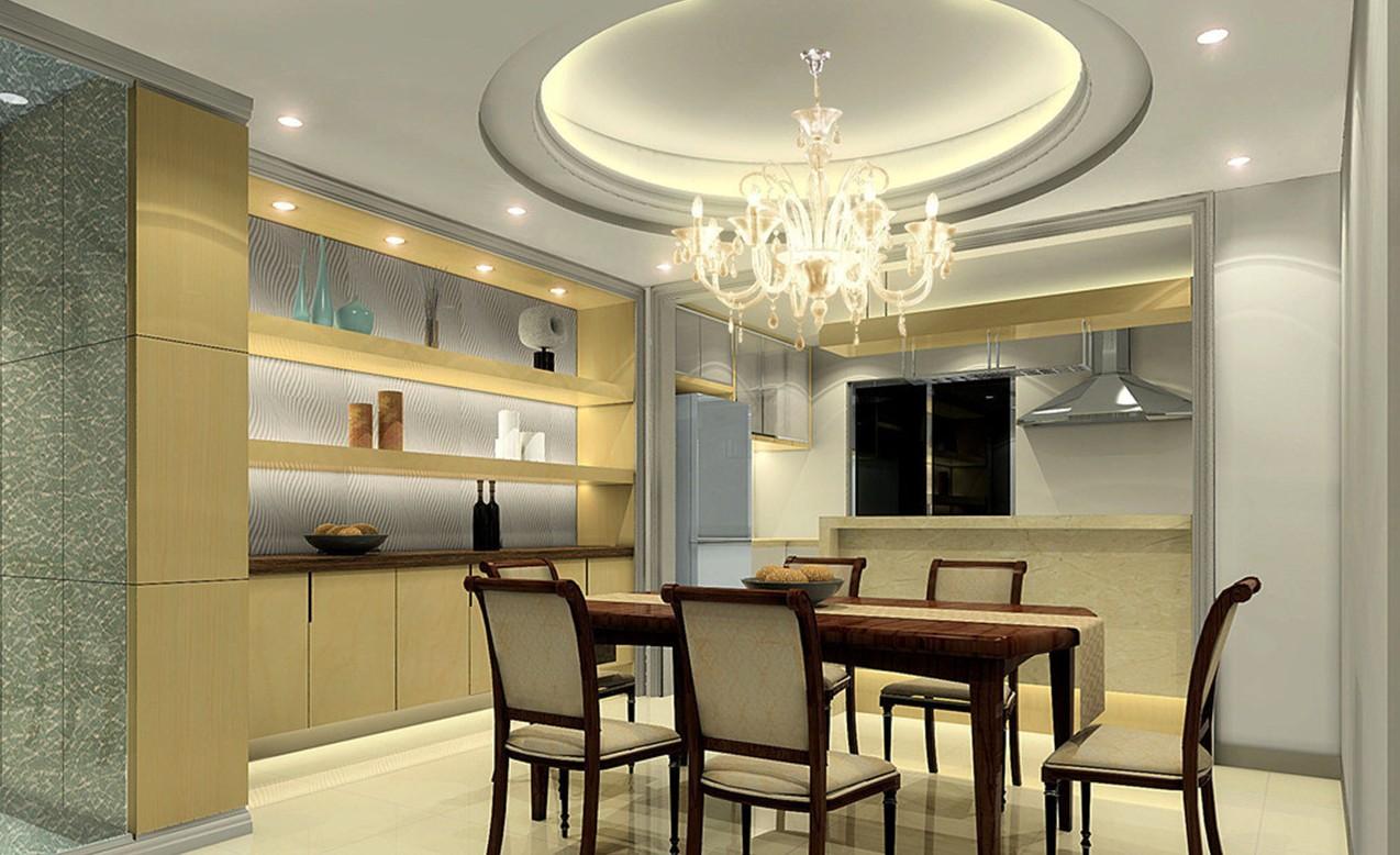 25 Gorgeous Kitchens Designs With Gypsum False Ceiling Lights Decor Units