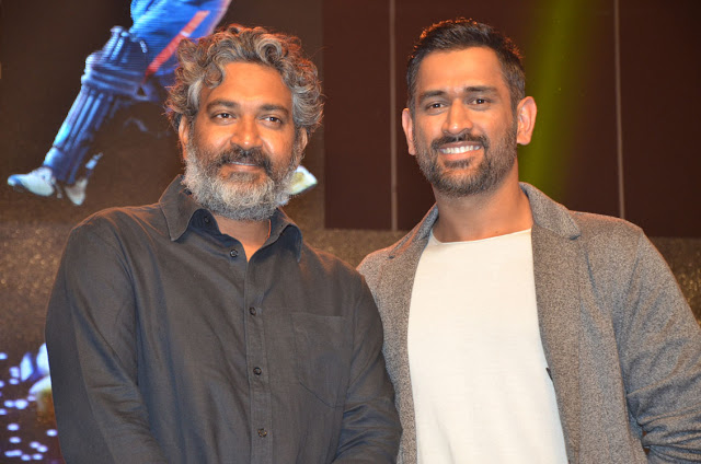 Rajamouli, dhoni at M.S.Dhoni Audio launch