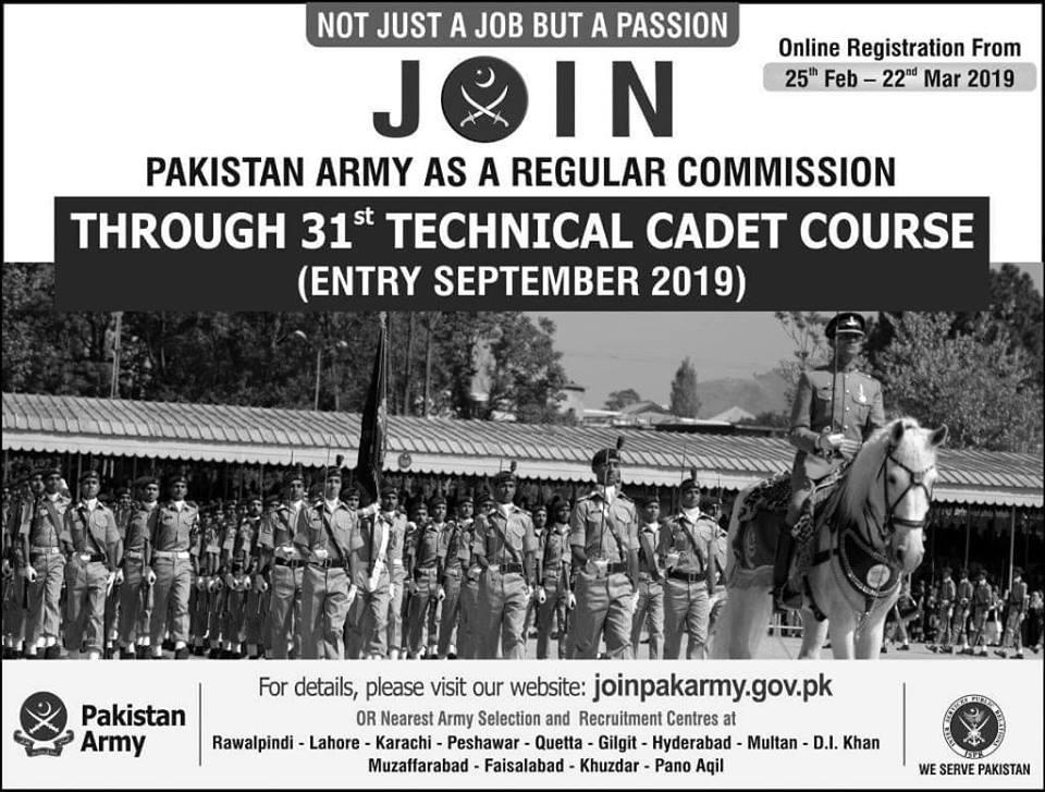 Join Pak Army, pakistan army job, pakistan army latest jobs, Join Pak Army as Regular Commission | Pak Army Jobs 2019