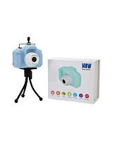 New Super Cute Camera 2.0