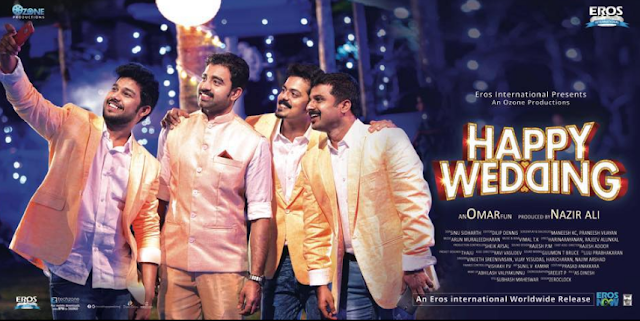 Happy Wedding (2016) : Ente pennine njanonnu kandoru neram Song and Lyrics