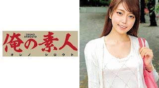 OREC-062 Mashiro