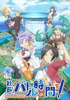 Shachou, Battle no Jikan Desu! Opening/Ending Mp3 [Complete]