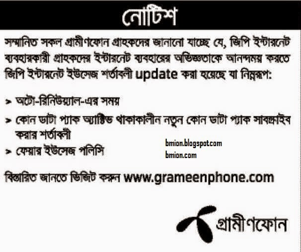 Grameenphone-Internet-NewTerms-Conditions.