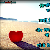 {HINDI 10 STATUS }STATUS IN HINDI ||  हिंदी  स्टेटस  लव