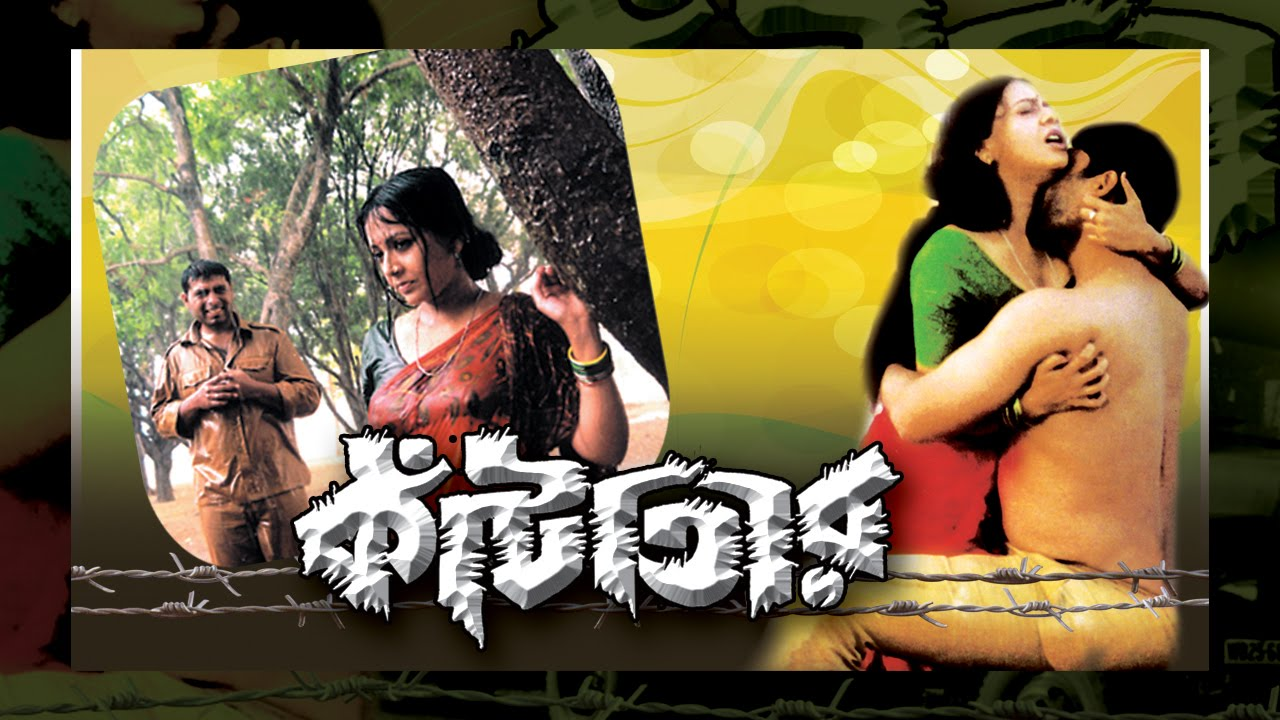 bangla movie kolkata bangla full movie online indian