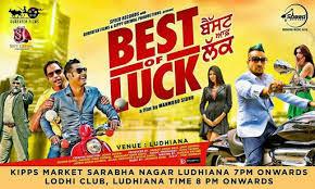 Best of Luck (2013) Movie