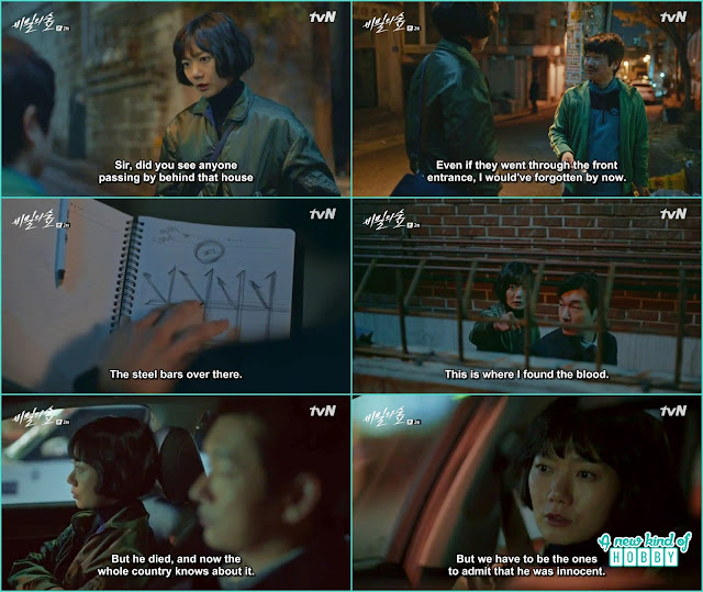 officer yeo jin took shi mok on the site of missing dog and there they enter the house from the backside - Secret Forest: Episode 2 korean Drama
