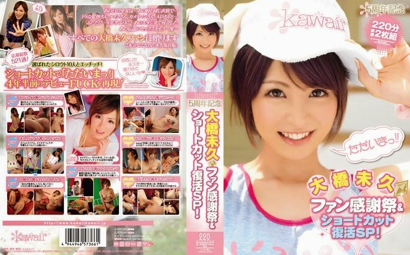 http://2.bp.blogspot.com/-QKIyFZM7Xwo/U8jBBo0JKZI/AAAAAAABmjs/28ryFiF8B4o/s1600/kawd339pl.jpg
