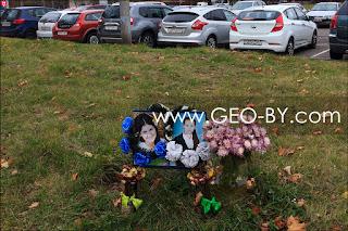 Минск. Улица Могилевская. Мемориал погибшим двум девушкам