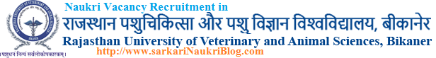 Naukri Vacancy Recruitment RAJUVAS Bikaner