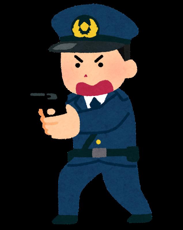 拳銃を構える警察官のイラスト(男性)