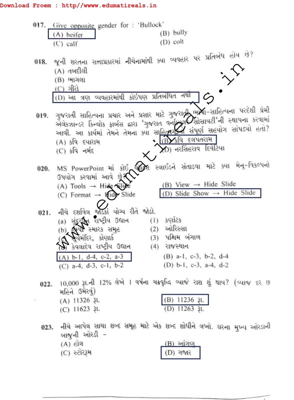 Revenue Talati Exam Paper Pdf